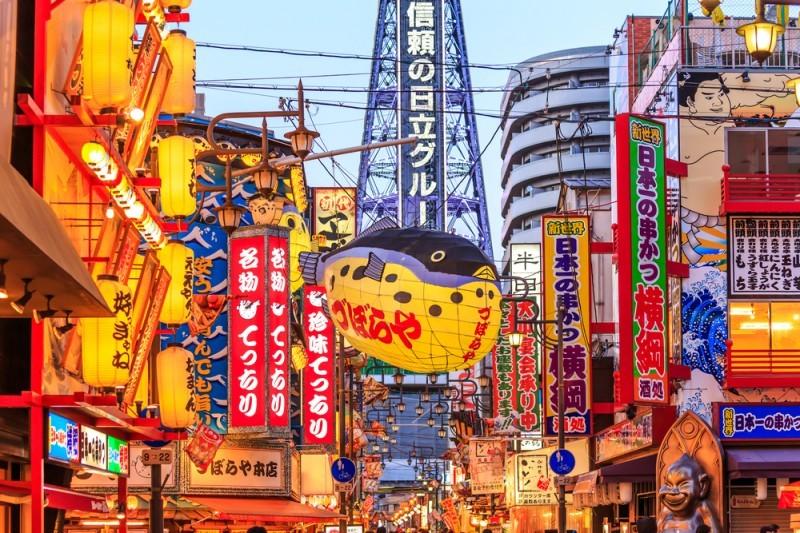 japão - tóquio - revista icasei